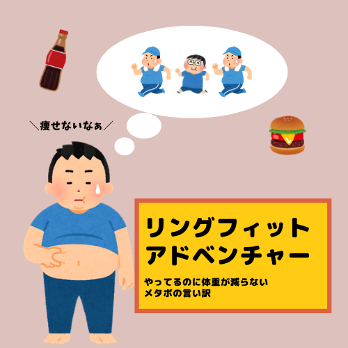 ない 体重 が 減ら